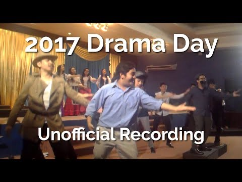Drama Day 2017 (Unofficial Recording)
