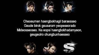 [720 HD] SS501 'Love Ya' (Romanji Lyrics + Eng Sub)