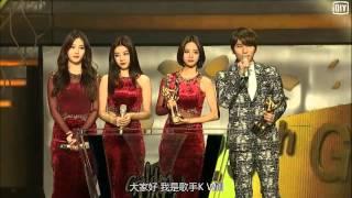 150114 Golden Disc Awards - Girl
