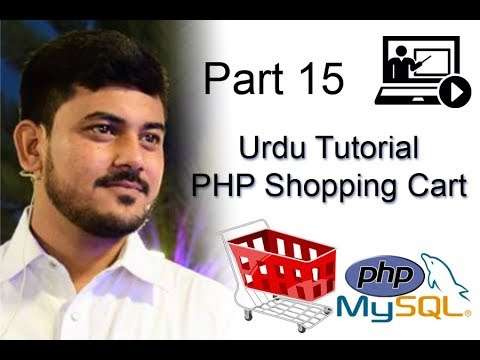 How to Make PHP shopping cart Urdu Tutorial - Part 15