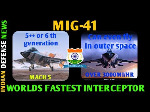 MIG 41 HYPERSONIC INTERCEPTOR  IN HINDI by indian defense news