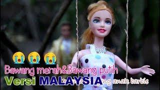 🔴Bawang merah & Bawang putih versi MALAYSIA || Drama dongeng anak barbie|| 🔴Simerah& Siputih