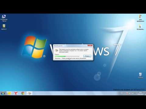 Как почистить компьютер от ненужных файлов!