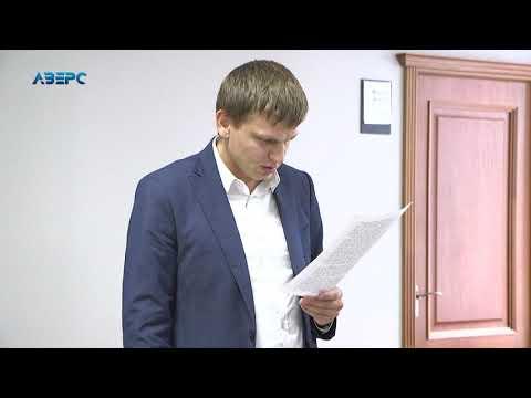 ТРК Аверс: Постачали наркотики у СІЗО.: у Луцьку судять наркоторговців