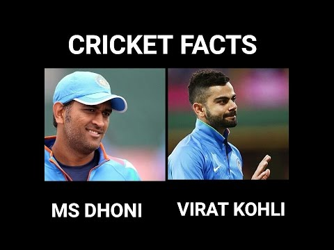 Cricket Facts About Virat Kohli And MS Dhoni