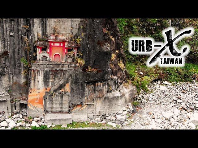 The Secret Power Plant In GuGuan, Taiwan (Urb-X Taiwan Xtra)