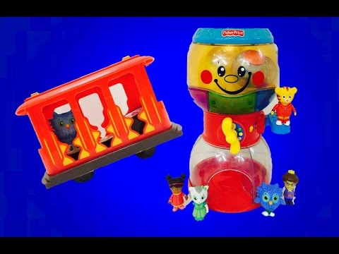 DANIEL TIGER Fisher Price Gumball Machine Toy!