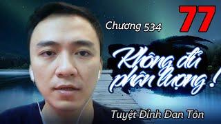 [TẬP 77 TUYỆT ĐỈNH ĐAN TÔN - AUDIO | TIÊU DAO TỬ | Chương 534: Không đủ phân lượng!