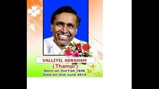 Live Funeral of Valliyil Abraham - from Kumbanad