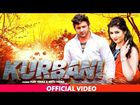 Qurbani || Vijay Varma, Suman Negi, Neetu...
