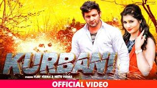 Gambar cover Vijay Varma : Qurbani | Kurbani | Suman Negi, Neetu Verma | Haryanvi Full Movies | Haryanvi Film