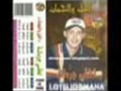 Ahl Chitaym  (Lotfi Jormena ) 1988