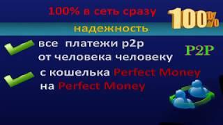 Степиум, РичСтеп - бизнес в онлайн и оффлайн!!!