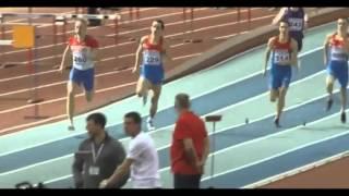 Бег 400м метров м. ФИНАЛ . Чемпионат России