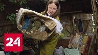 Мусор, грязь и клопы: как выжить соседям, если в доме живет Плюшкин? - Россия 24