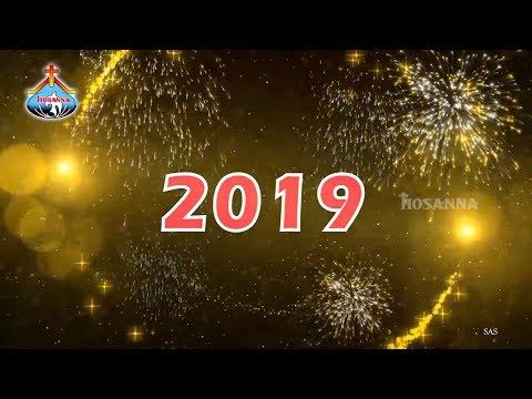 Hosanna Ministries New Year song 2019    Music Pranam Kamalakar