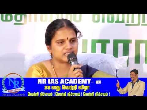 NR IAS ACADEMY IN 28TH VETTRI VIZHA  ( VAO SUCESSFUL  candidates BALA SAROJA)