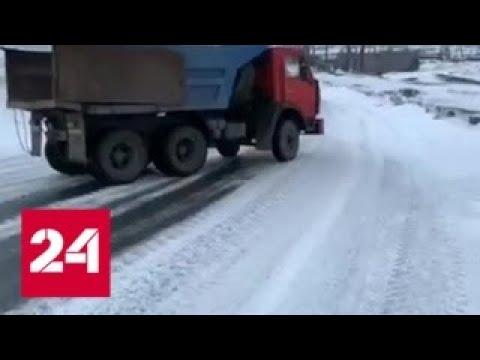 """""""Погода 24"""": Южную Сибирь накроет мощное арктическое вторжение - Россия 24"""