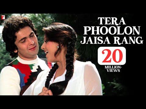 Tera Phoolon Jaisa Rang - Full Song | Kabhi Kabhie | Rishi Kapoor | Neetu Singh