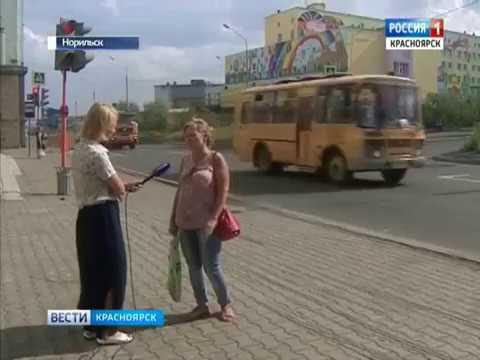 2 хлетний реб нок попал под автобус