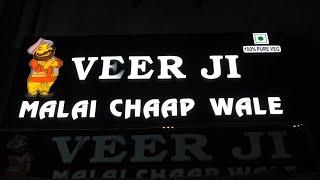 VEERJI CHAAP WALLE  Vegeterian fish now in Kanpur Mia Khalifa Chaap , Sunny Leone Chaap