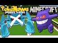 Minecraft Pixelmon: Gym Claim Tournament - Pokenawa Server