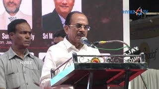 Telangana Home Minister Mahmood Ali Speech at Numaish Exhibition 2019