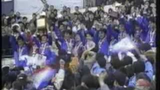 '90年天皇杯決勝 日産VSヤマハ