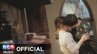 [Teaser] Gummy(거미) _ You Are My Everything l 태양의 후예 OST Part.4