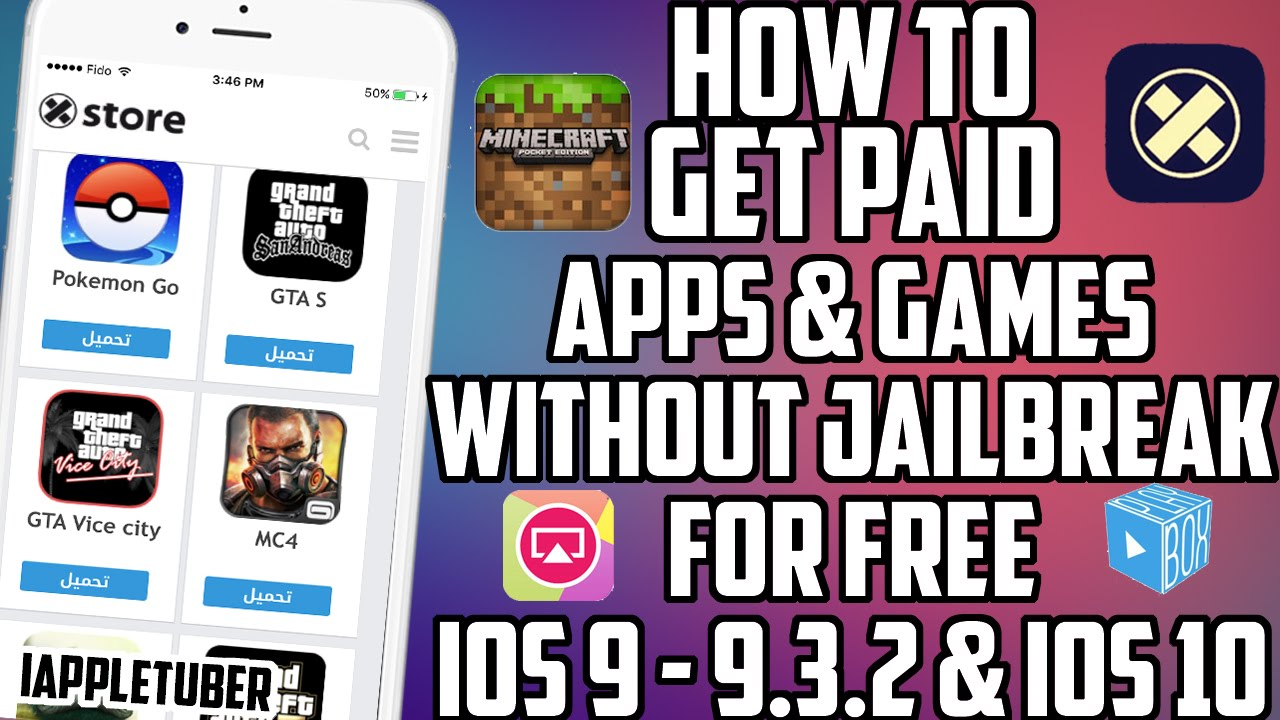 Play Thousands of Free Download Games