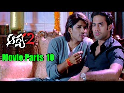 Arya 2 Movie Parts 10/14 || Allu Arjun, Kajal Aggarwal, Navdeep || Ganesh Videos
