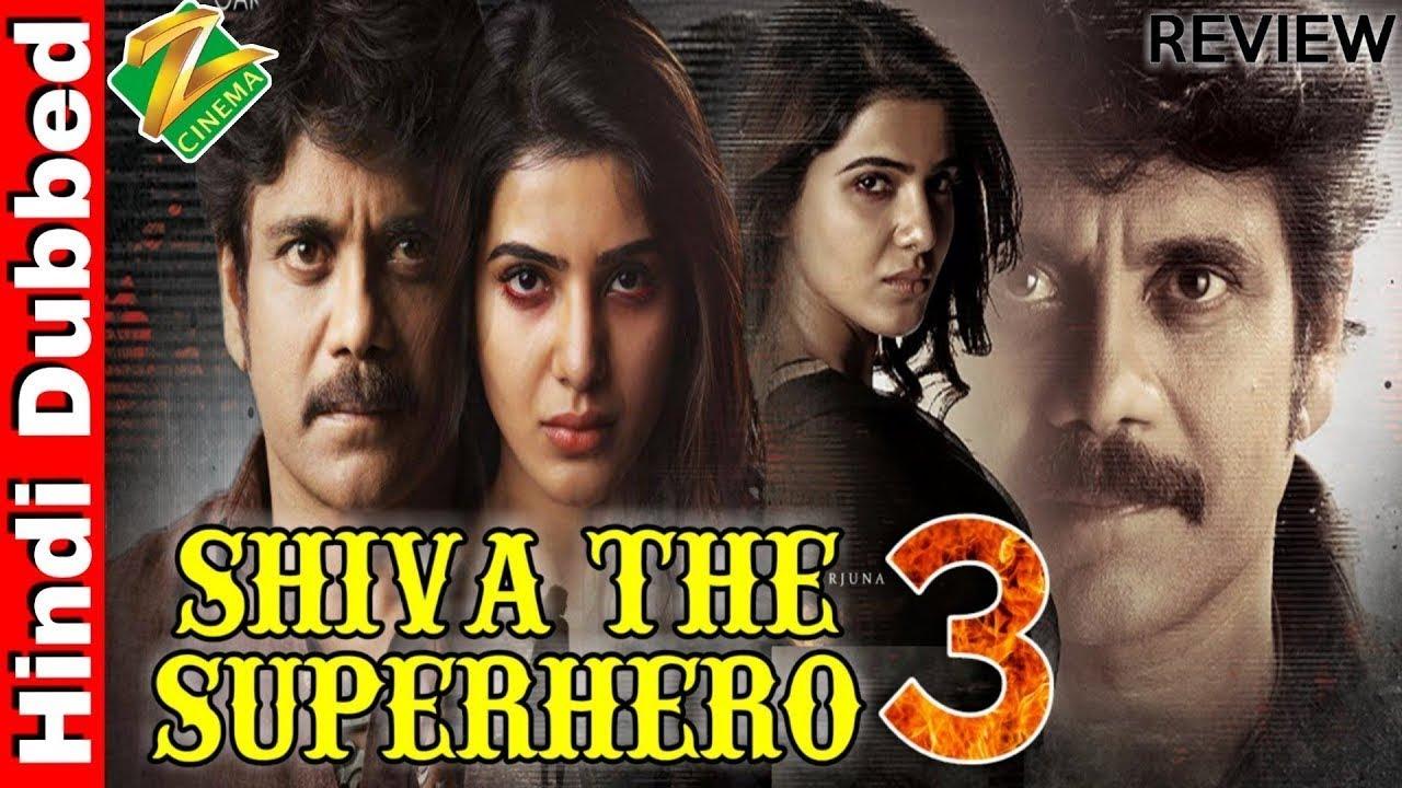 Shiva The Superhero 3 Hindi Dubbed Movie 2018 Review Nagarjun