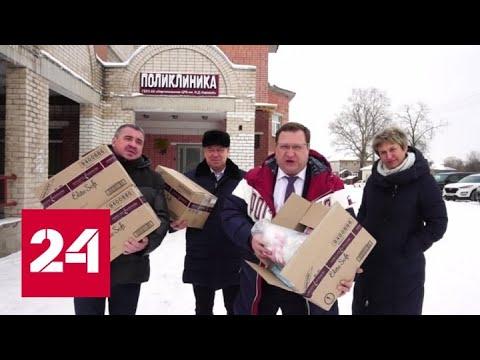 Остановите травлю! Ошибка помощника вышла боком депутату Юркову - Россия 24