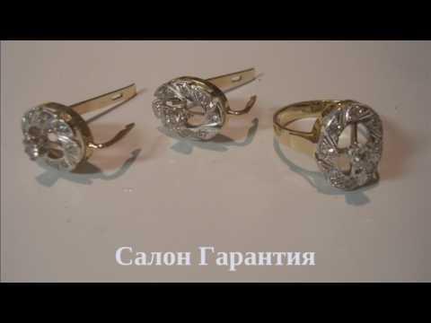 Комплекты серьги и кольцо в Пушкино на заказ