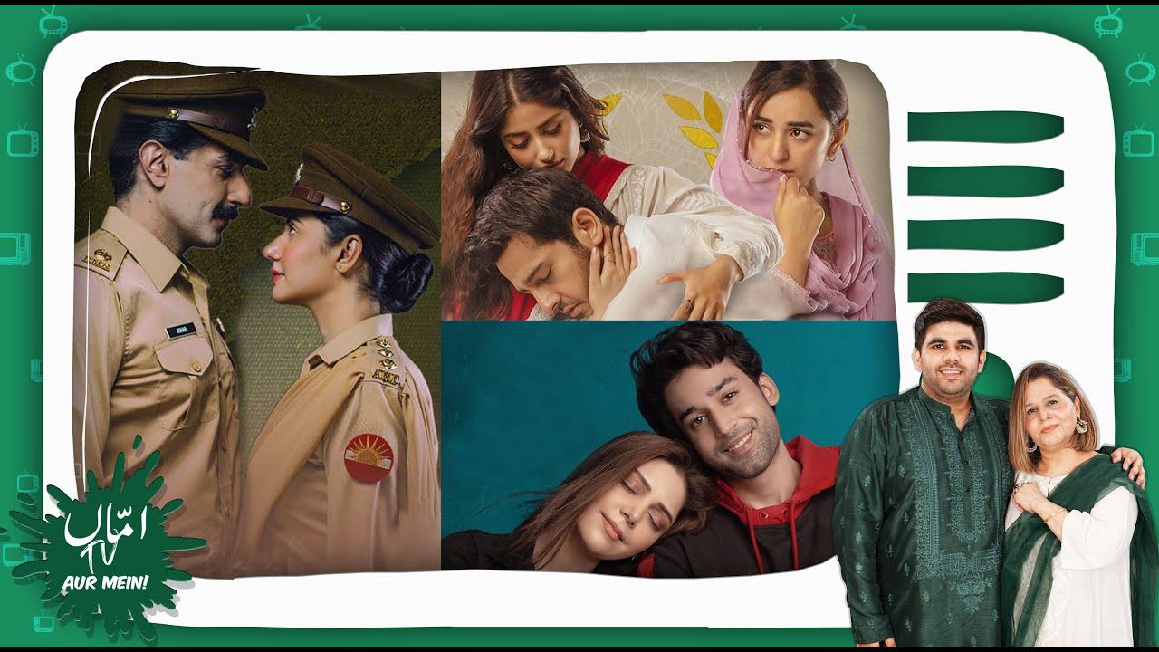 Amma TV Aur Mein    How Were The First Episodes Of Ishq E Laa & Dobara?   Aik Hai Nigar   Ep 90