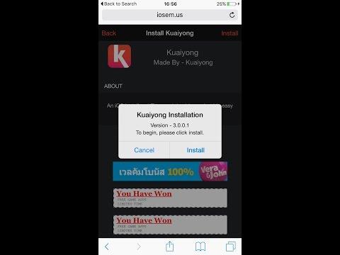 How To Download Kuaiyong App On IOS 11.2.6 Without Jailbreak No Computer [ Kuaiyong IPhone App ]