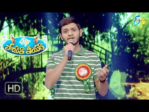 Raalipoye Puvva Neeku Song | Yasaswi Performance | Padutha Theeyaga | 1st April 2018 | ETV Telugu