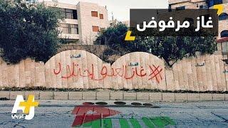اتفاقية اقتصادية بين الأردن وإسرائيل