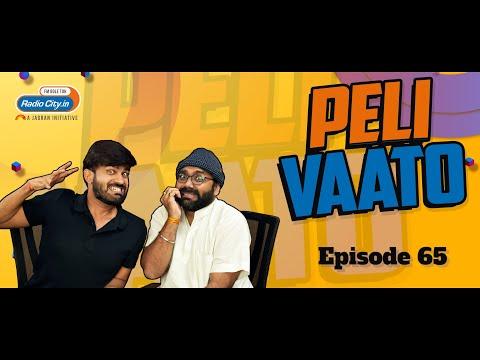 Peli Vaato Episode 65 with Kishor Kaka and RJ Harshil