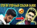 HAIR COLOUR karne ki SAFE OR SAHI TECHNIQUES! Indian men's hair colour 2019