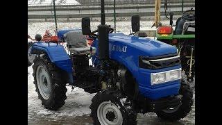 Мини-трактор Bulat-254 (Булат-254) minitrak.com.ua(На сайте: http://minitrak.com.ua/product_268.html Представляем трактор Булат-254. Это полноприводный трактор с 3-х цилиндровым..., 2016-01-13T09:28:49.000Z)