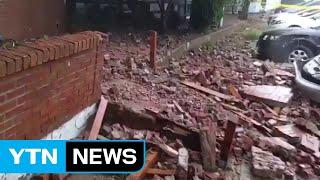 목포서 교회 외벽 무너져 50대 여성 중상 / YTN