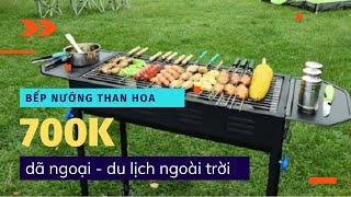Bếp Nướng Than Hoa Ngoài Trời Giá Rẻ Siêu Tiện Dụng Khi Đi Dã Ngoại - Đánh Giá Nhanh