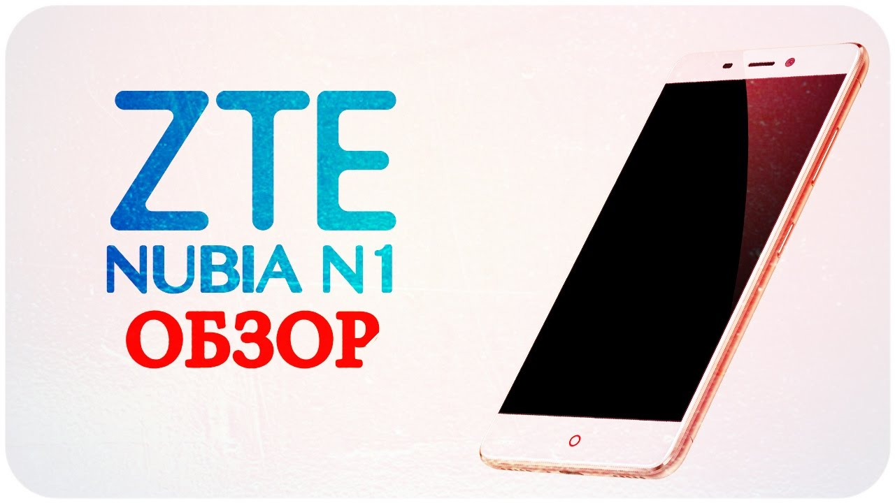 new zte nubia n1 youtube largely due