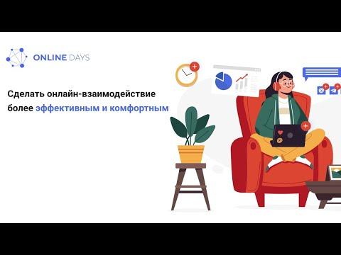 Подкаст «Мозг менеджеров на удаленке: тревожность, опасность, целеполагание» с Анной Обуховой