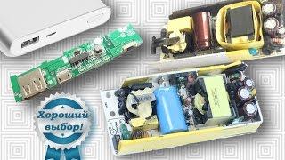 Посылки из Китая - Блоки питания + Контроллер переносной батареи.