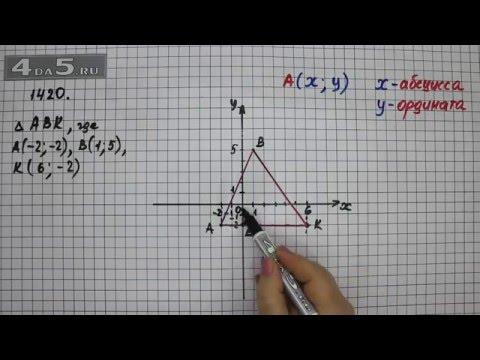 Фото - решебник по математике !!!!