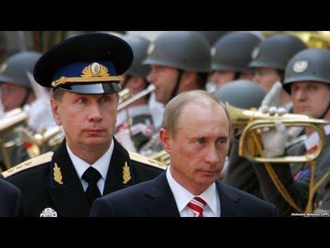 Охранники Путина правят