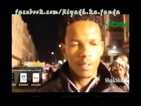 Ethiopia - Saudi TV claims Police has confiscated knives, hammer and sharp tools
