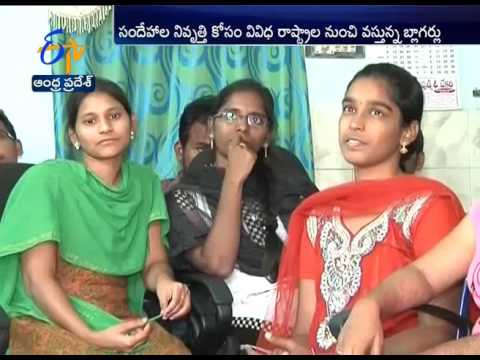 Blogging Improvement Youth in Amaravathi | A story
